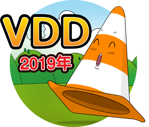 www.videolan.org/images/events/vdd19/vdd2019cone.png